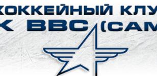 Хоккей Драка ХК Ростов vs ХК ЦСК ВВС Самара